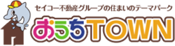 おうちTOWN㈱セイコー不動産 愛媛県の賃貸物件検索サイト
